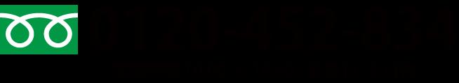 スタクリメンバーシップ-0120-452-834